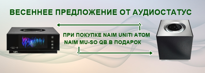 Naim Uniti Atom Mu-so Qb